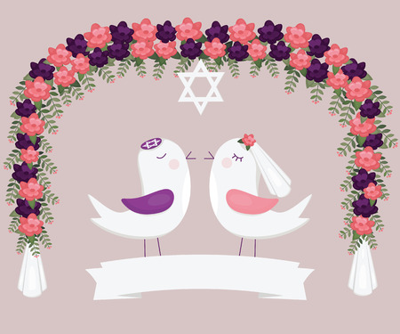 fiance: Chuppah with birds. Jewish wedding invitation.