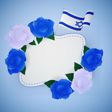 mitzvah: Jewish israel background with roses and Israeli flag. Illustration
