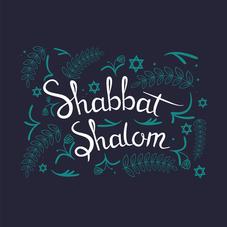 eastern spirituality: lettering with text Shabbat shalom. Typographical design element for jewish holiday shabbat. Illustration