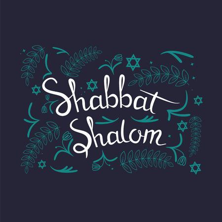 lettering with text Shabbat shalom. Typographical design element for jewish holiday shabbat. Illusztráció