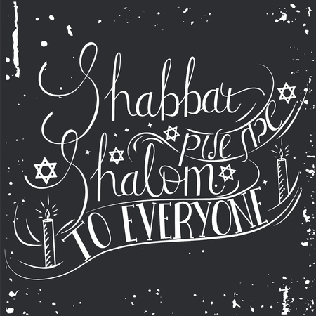 """Hand written lettering with text """"Shabbat shalom to everyone"""". Typographical design elements"""