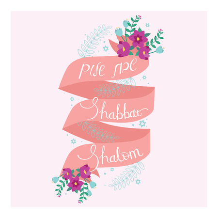 shalom: Hand written lettering with text Shabbat shalom. Typographical design element for jewish holiday shabbat. Illustration