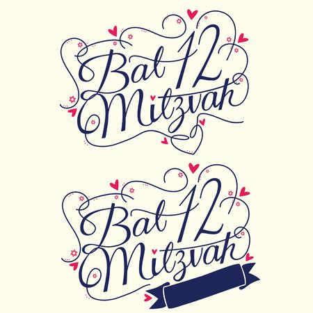 mitzvah: Typographic illustration of handwritten bat mitzvah. For design invitation and greeting card for jewish bat mitzvah. Illustration