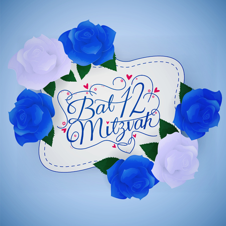 Typographic illustration of handwritten bat mitzvah with blue and white roses, colors of israeli flag. For design invitation and greeting card for jewish bat mitzvah.