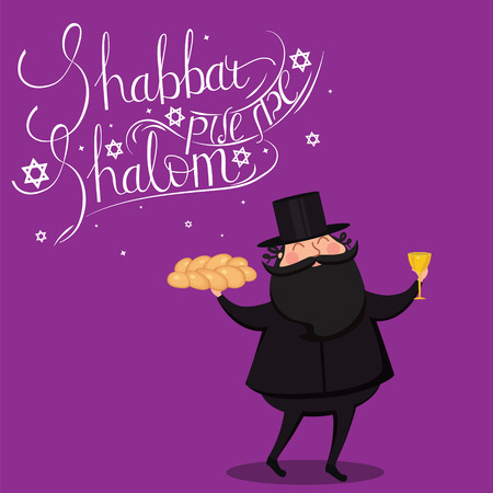 shalom: Hand written lettering with text Shabbat shalom and rabbi holding challah and cup. Typographical design elements for jewish holiday shabbat.