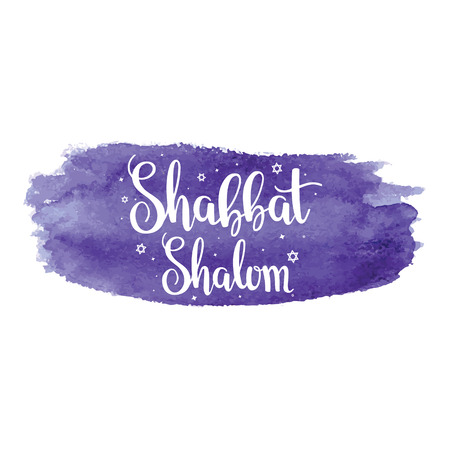 """lettering with text """"Shabbat shalom"""". Typographical design element for jewish holiday shabbat."""
