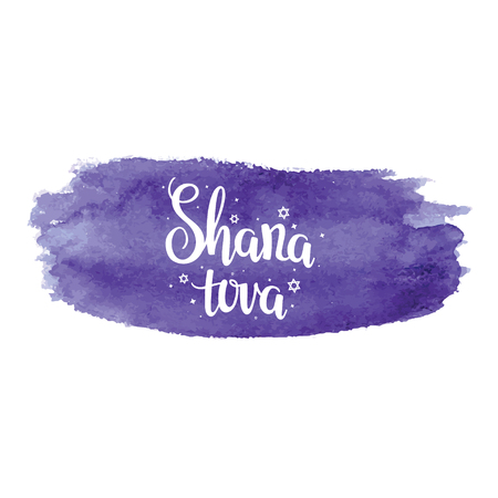 shana tova: lettering with text Shana tova. Typographical design element for Rosh Hashanah (Jewish New Year).