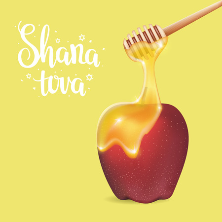 shana tova: lettering with text Shana tova with traditional apple and honey. Typographical design element for Rosh Hashanah (Jewish New Year). Illustration