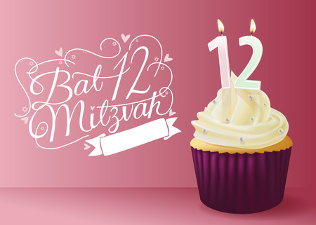 mitzvah: Typographic illustration of bat mitzvah. For design invitation and greeting card for jewish bat mitzvah. Illustration