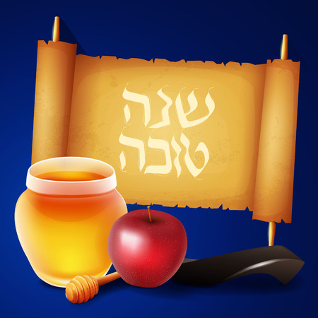 yom: Hand written hebrew lettering with text Shana tova and traditional apple and honey, shofar. Design elements for Rosh Hashanah (Jewish New Year).