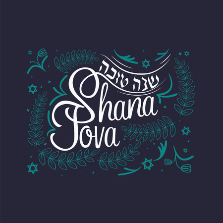 """written lettering with text """"Shana tova"""". Design elements for Rosh Hashanah (Jewish New Year)."""