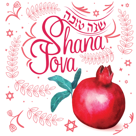 """written lettering with text """"Shana tova"""". Typographical design element for Rosh Hashanah (Jewish New Year)."""