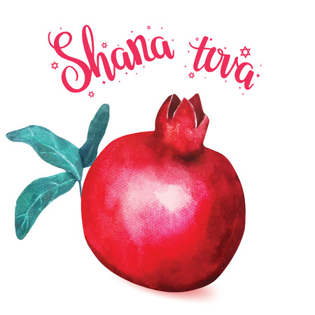 jewish new year: written lettering with text Shana tova. Typographical design element for Rosh Hashanah (Jewish New Year).