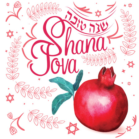 """written lettering with text """"Shana tova"""". Typographical design element for Rosh Hashanah (Jewish New Year). Vektorové ilustrace"""