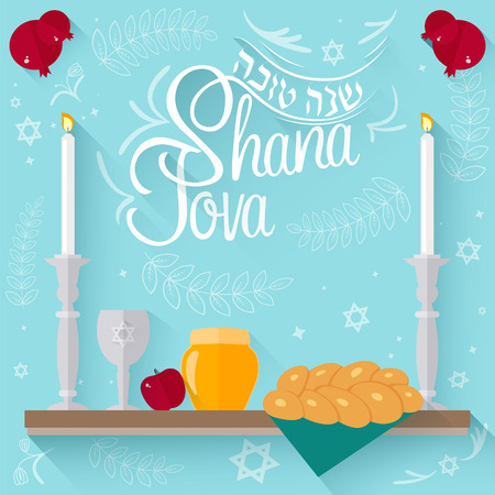 shana tova: Design with hand written hebrew lettering with text Shana tova. Design for Rosh Hashanah (Jewish New Year).