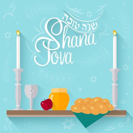 rosh hashanah: Design with hand written hebrew lettering with text Shana tova. Design for Rosh Hashanah (Jewish New Year).