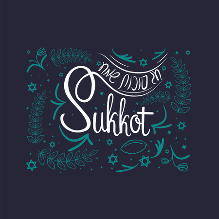 sukkoth: Hand written lettering with text Happy Sukkot. Design elements for Sukkot festival. Illustration