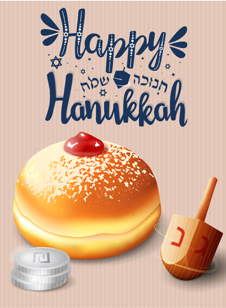 Hand written lettering with text Happy Hanukkah.Vector illustration of jewish holiday Hanukkah with traditional donuts and wooden spinning top and coins. Illustration