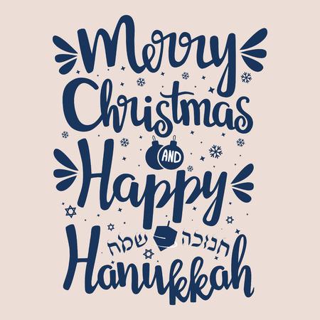 "Scritte a mano con il testo ""Felice Hanukkah e Merry Christmas""."