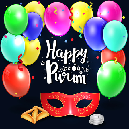 Hand written lettering with text Happy Purim.Vector colorful background of jewish holiday Purim with traditional hamantaschen cookies and mask.