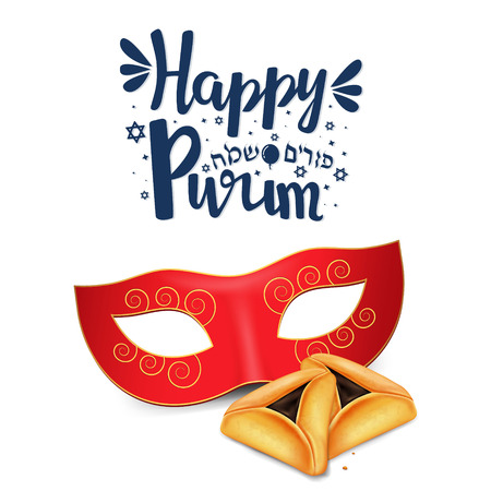 oznei: Hand written lettering with text Happy Purim.Vector illustration of jewish holiday Purim with traditional hamantaschen cookies and coins.