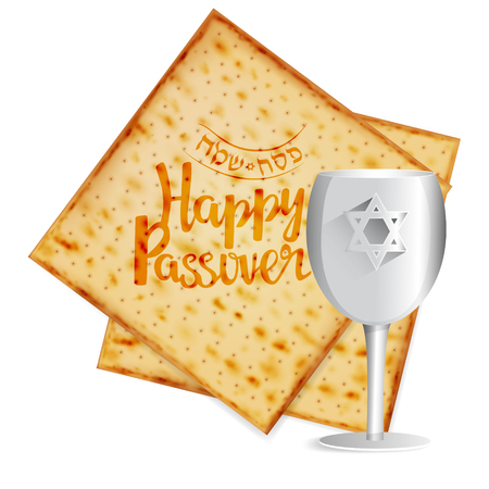 Realistic vector matza with kiddush cup for Jewish Passover and hand written lettering with text Happy Passover in Hebrew and English.