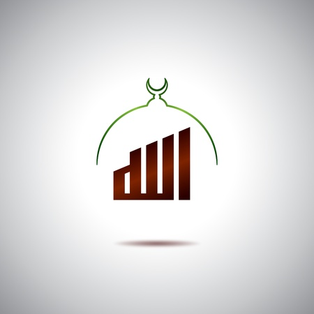God and mosque Vector