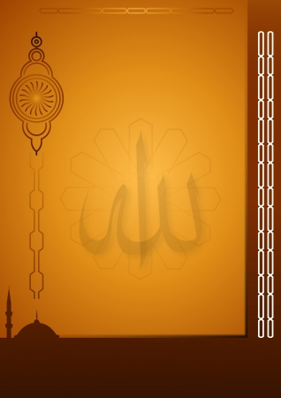 Mosque and background Stock Vector - 17846098