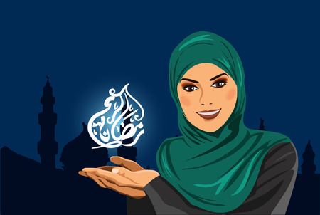 Muslim woman. Ramadan Karem. 矢量图像
