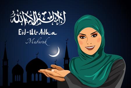 women face stare: Muslim woman in hijab. Eid-al-adha. Illustration