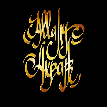 gracious: English calligraphy of  Allahu Akbar on black  background.