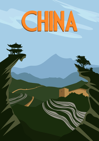 rice fields: China travel poster. Chinese traditional landscape of rice fields