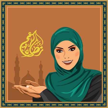 etnia: mujer musulmana. estilo árabe Ramadán Karem Vectores