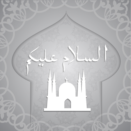 salam: Ramadan design background. Salam Aidilfitri - Happy new year for Muslim Illustration