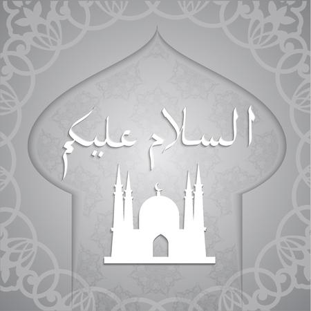 斋月设计背景。Salam Aidlfitri  - 穆斯林的新年快乐