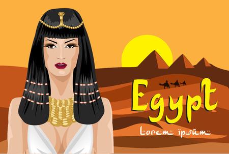 egyptian woman: Portrait of the  Egyptian woman. Stock Photo