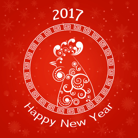 vector illustration. The symbol of the new year 2017 according to the Chinese calendar rooster Illustration