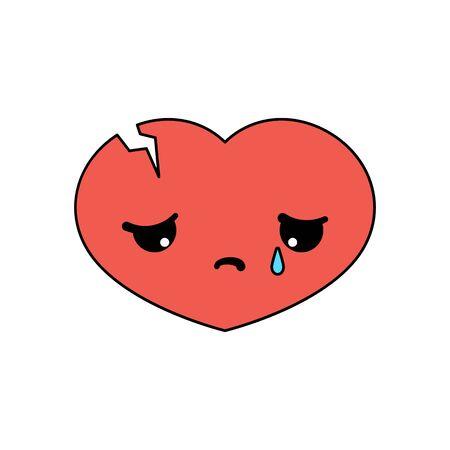 A broken sad heart is crying. Symbol of unhappy love. Cartoon character. Vector illustration Çizim