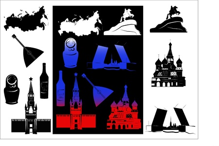 Set of vector drawn stylized silhouettes of sights and symbols of Russia and picture with hallmarks. Illustration