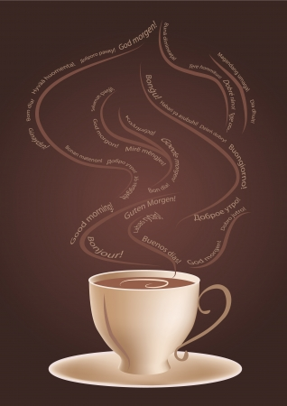 Vector illustration of cup of coffe with steame above it. In the steam there is a phrase Stock Vector - 16662319