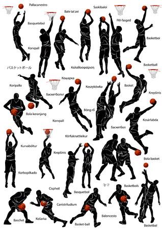 canestro basket: Silhouette di giocatori di basket in azione con il nome del gioco scritto in diverse lingue. Vettoriali