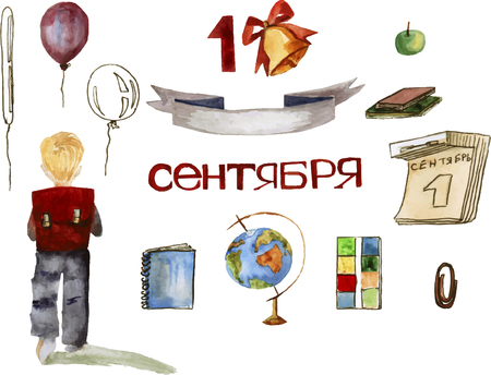 september 2: A collection of images dedicated to the knowledge day