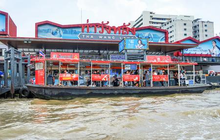 BANGKOK, THAILAND-30 June 2017, Boat, transportation service on both sides of the Chao Phraya river on June 30, 2017 in BANGKOK THAILAND.