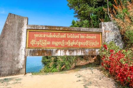 KANCHANABURI PROVINCE, THAILAND - APRIL 16, 2019:  Thai Myanmar eternity friendship broad at Ban I-Tong, Thong Pha Phum, Kanchanaburi, Thailand.