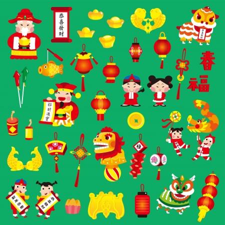 Año Nuevo Chino y materiales Foto de archivo - 24589618
