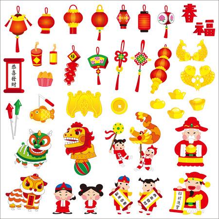 Chinees Nieuwjaar en materialen