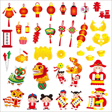 Chinese New Year and materials Vector