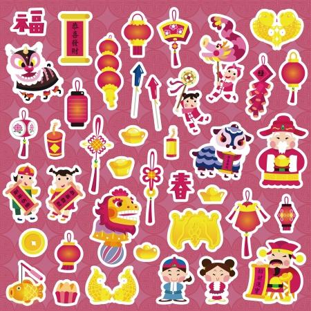 neu: Chinese New Year und Materialien