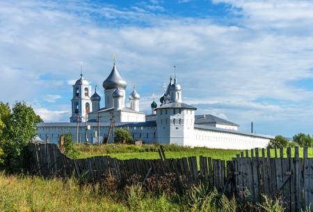 Amazing panoramic view of Nikitsky Monastery, Pereslavl-Zalessky, Russia. Male Orthodox monastery. The Golden Ring of Russia Stockfoto