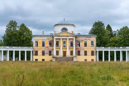 Beautiful summer aerial view of the Manor Znamenskoye Raek in the Tver region, Russia.